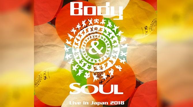 body&soul2018