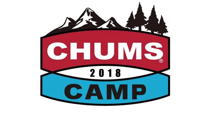 chums camp 2018
