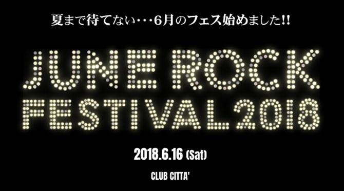 JUNE ROCK FESTIVAL 2018