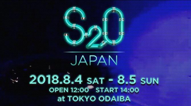 S20 JAPAN