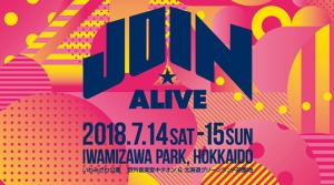 join alive2018
