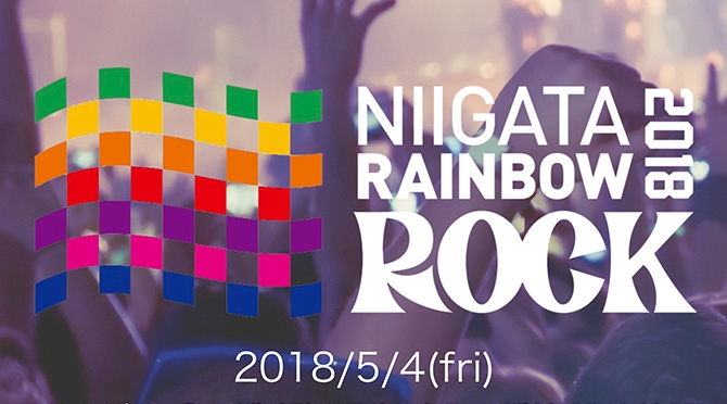 nigata-rainbow-rock-2018