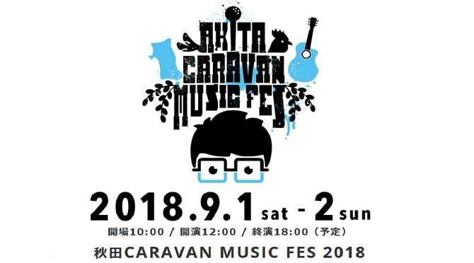 AKITA CARAVAN MUSIC FES