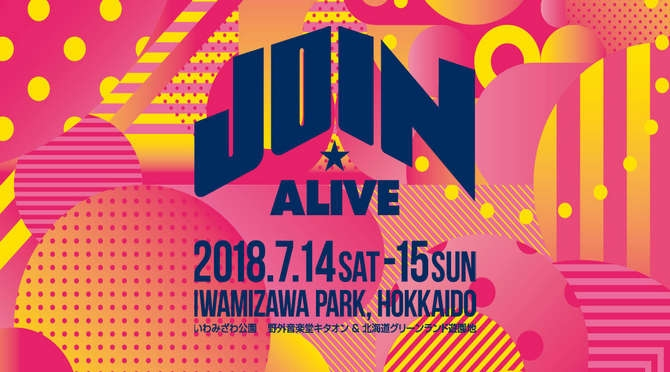 JOIN☆ALIVE