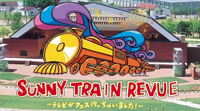SUNNY TRAIN REVUE