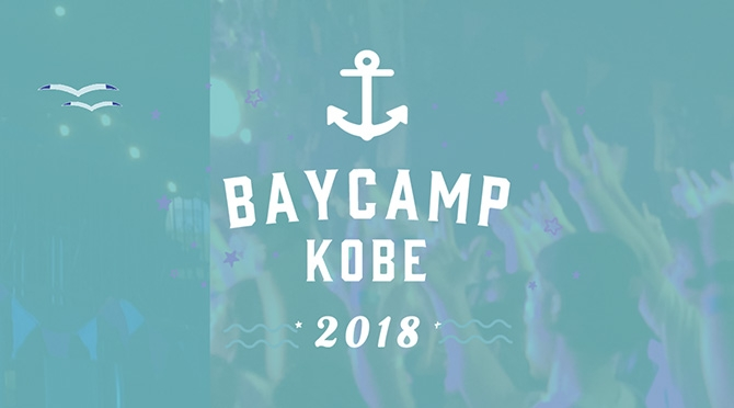 baycamp-kobe-2018