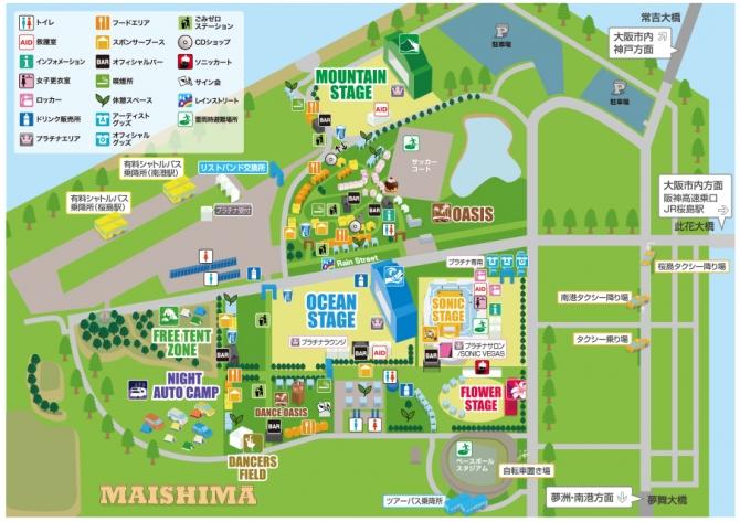 サマソニ2014大阪マップ