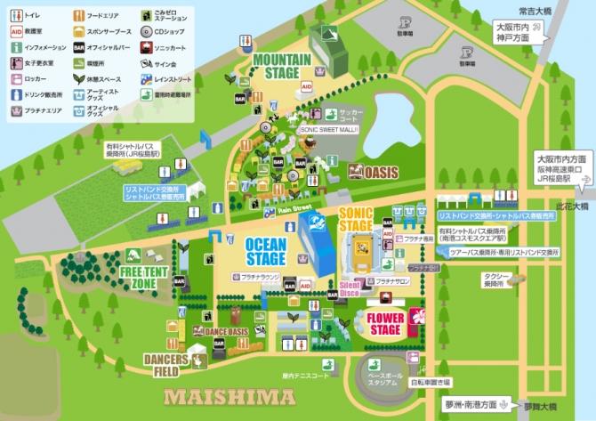 サマソニ2013大阪マップ