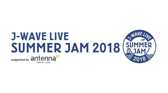 J-WAVE LIVE SUMMER JAM 2018