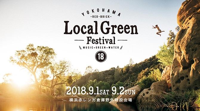 localgreen