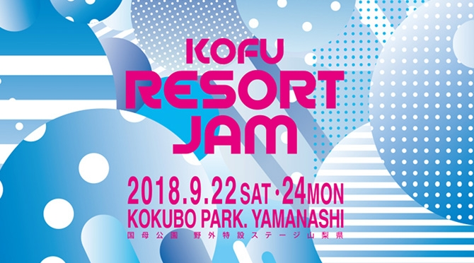 resortjam2018