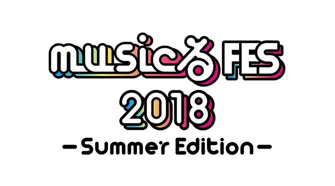 musicるFES 2018