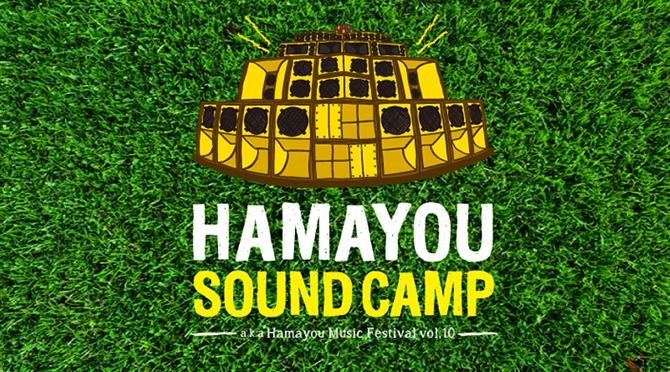 hamayou-sound-camp