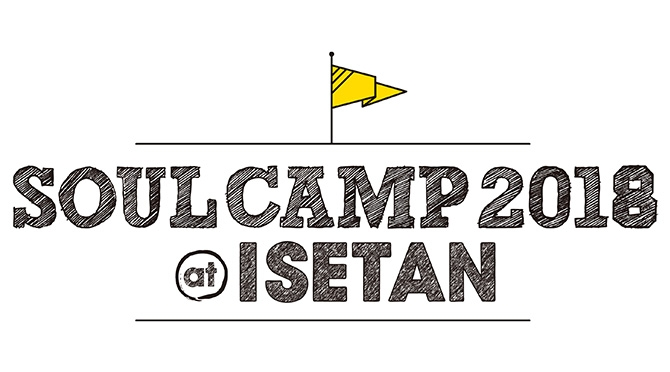 soulcamp2018 isetan