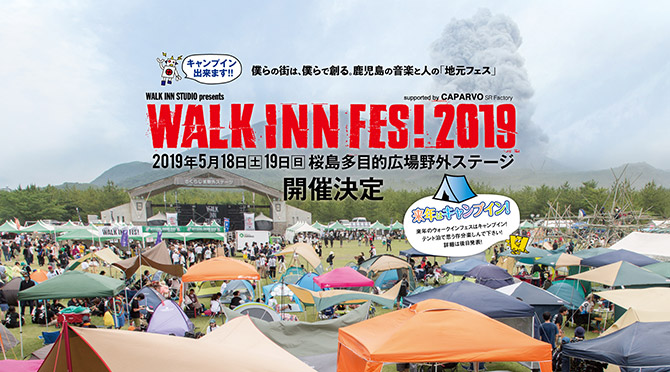 WALK INN FES!