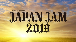 「JAPAN JAM 2019」第3弾でスカパラ、ユニゾン、ベボベ、フォーリミ、ヤバTら8組