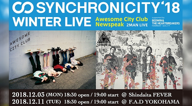 SYNCHRONICITY'18 WINTER LIVE!!