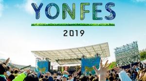 04 Limited Sazabysが主催する野外フェス「YON FES 2019」開催決定!