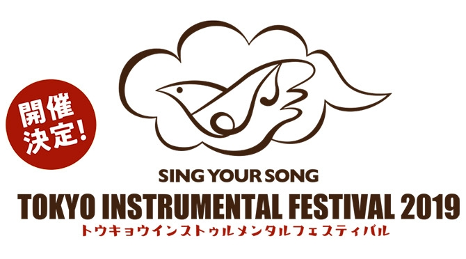 TOKYO INSTRUMENTAL FESTIVAL 2019 Sing Your Song!