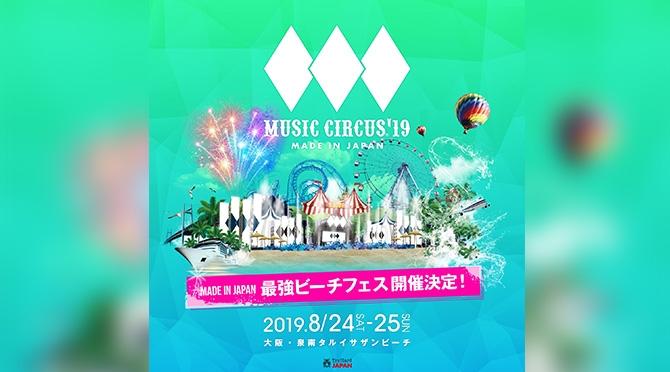 MUSIC CIRCUS'19