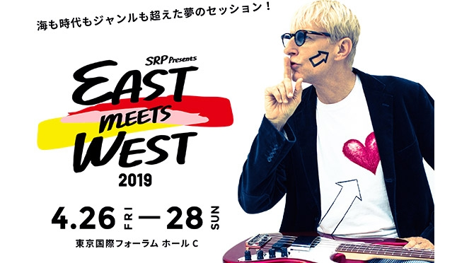 EAST MEETS WEST 2019