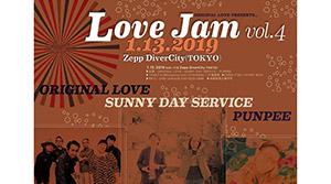 Love Jam vol.4