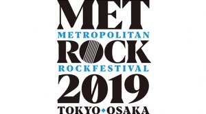 「METROCK 2019」第2弾でthe telephones、キュウソ、あいみょんら5組発表
