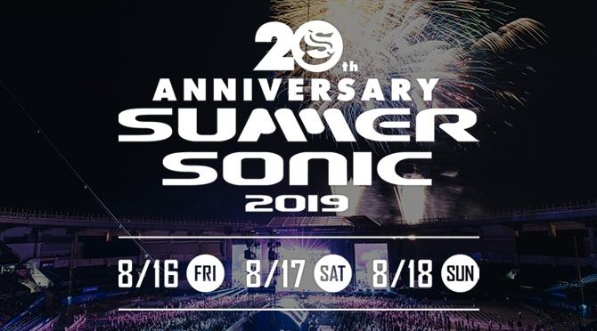 「SUMMER SONIC 2019」開催決定!10年ぶりの3日間開催