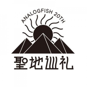 Analogfish