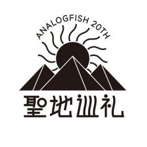 Analogfish