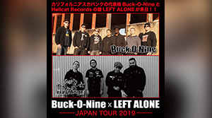 Buck-O-Nine / LEFT ALONE