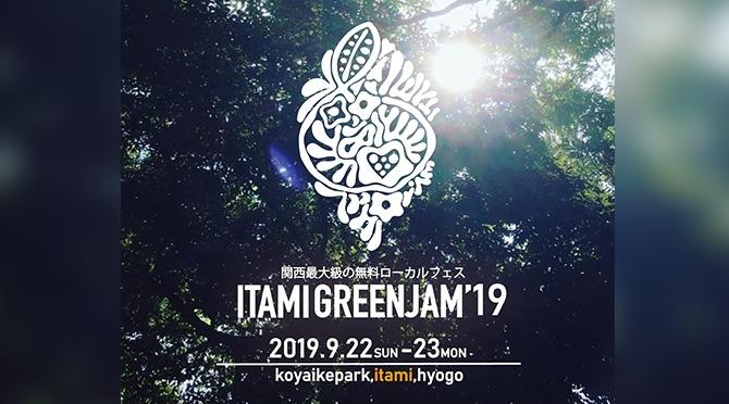 ITAMIGREENJAM'19