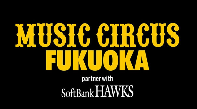 MUSIC CIRCUS FUKUOKA partner with SoftBank HAWKS