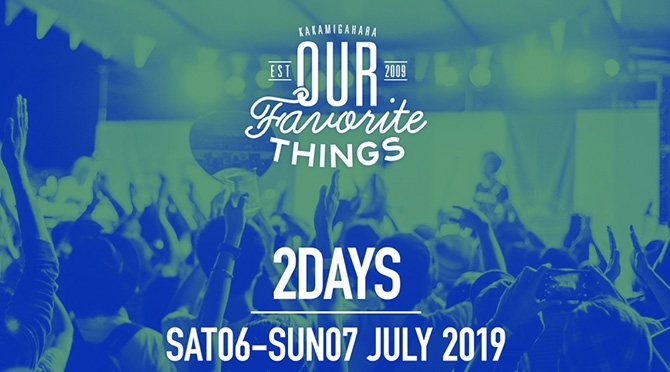 OUR FAVORITE THINGS 2019