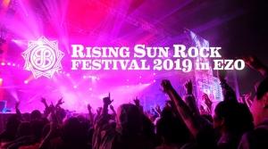 「RISING SUN ROCK FESTIVAL 2019」第1弾でナンバガ、スカパラ、怒髪天ら8組