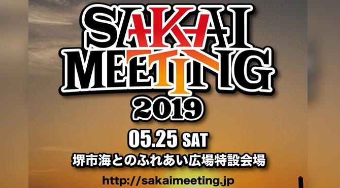 SAKAI MEETING 2019