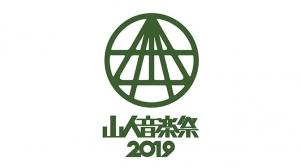 G-FREAK FACTORY主宰のロックフェス「山人音楽祭2019」今年も開催決定!