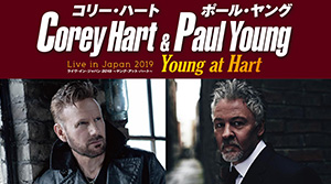Corey Hart / Paul Young