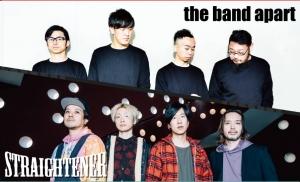 the band apart / ストレイテナー