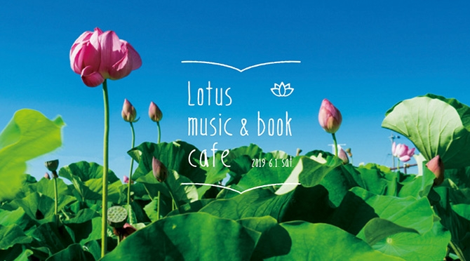 Lotus music & book cafe '19