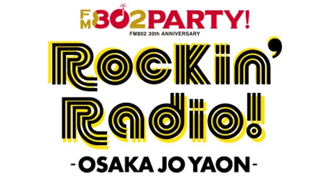 FM802 30PARTY Rockin'Radio! -OSAKA JO YAON-