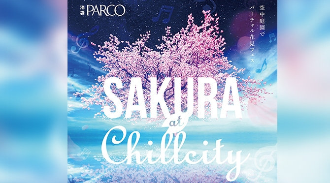 SAKURA at Chillcity
