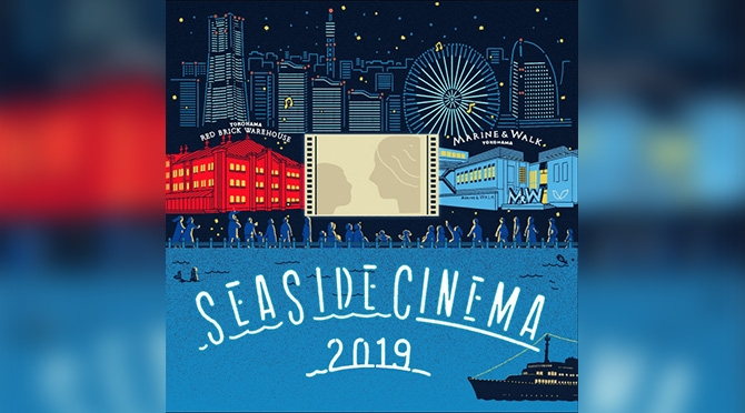 SEASIDE CINEMA 2019