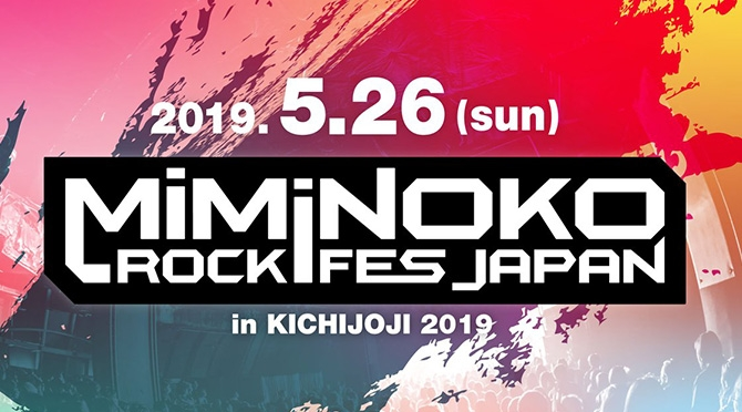 MiMiNOKOROCK FES JAPAN in 吉祥寺 2019