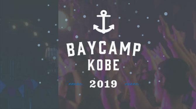 BAYCAMP KOBE 2019