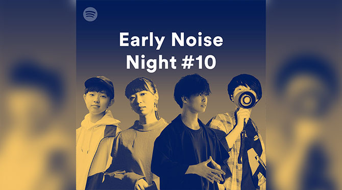 Spotify Early Noise Night #10