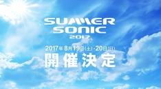 SUMMER SONIC 2017 & SONICMANIA 2017 開催決定!