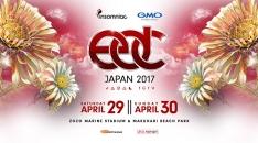 最速先着先行が1分で完売!「EDC Japan 2017」第2弾先着先行受付スタート!