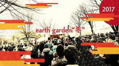 "「earth garden ""冬""2017 新年会」で今年のフェス始め!"