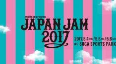 JAPAN JAM 2017 第2弾出演アーティスト発表!